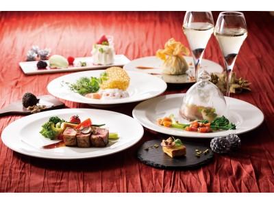 ヨックモック青山本店限定!ヨックモックから大人なクリスマスディナーをご提案♪冬の厳選したこだわり食材で至福な一時…「クリスマスディナープラン」のご予約はお早目に!