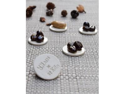 ミニャルディーズ専門のパティスリー【UN GRAIN】新年の運試しに、フランス伝統菓子「ガレット デ ロワ」
