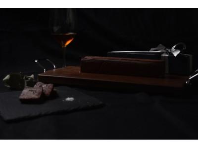 ミニャルディーズ専門のパティスリーUN GRAIN(アン グラン) 初となるテリーヌカカオを数量限定発売!アマゾンカカオ※1を贅沢に使用した濃厚なテリーヌ 2月10日よりご予約受付開始