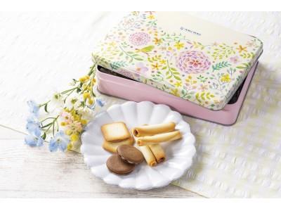 ヨックモックは春爛漫!期間限定のロングセラー商品「さくらクッキー」および、春の贈り物「カドー ドゥ プランタン」