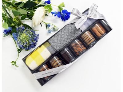 ミニャルディーズ専門のパティスリー【UN GRAIN】父の日ギフト:焼き菓子とタオルブランド