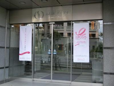 10月は「ピンクリボン月間」自己検診(セルフチェック)の大切さや乳がん検診の重要性を啓発