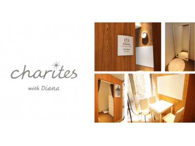 多様なフランチャイズサロンの開業スタイルを提案美容室にダイアナサロンを併設した「charites with Diana」を5月12日にオープン