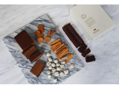 ビーントゥバーチョコレート専門店Minimalからお中元にも使える夏の新商品「チョコレート焼き菓子セット」「ガトーショコラ」が発売