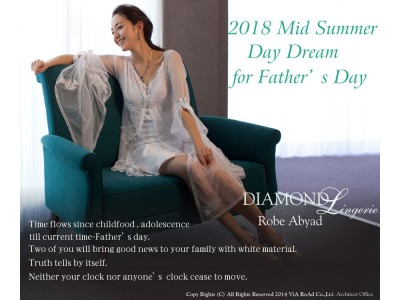 """2018  Mid Summer Day Dream for Father's Day~ Hot but  """"Cool""""  Marine Pastime by RobeAbyad"""