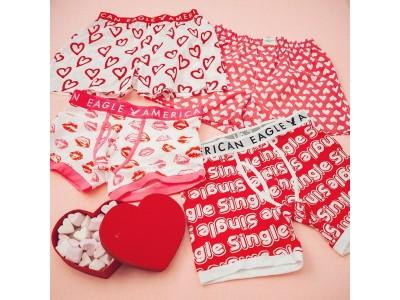 バレンタインはアメリカンイーグルのアンダーウェアを贈ろう! - 「VALENTINE'S DAY SPECIAL GIFT」キャンペーン実施のご案内