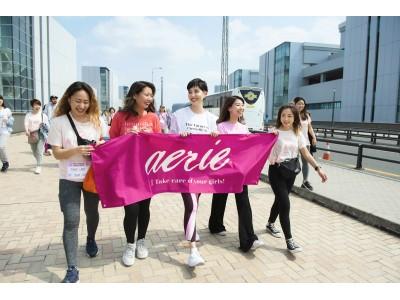 「Aerie Pink Ribbon」キャンペーン実施のご案内