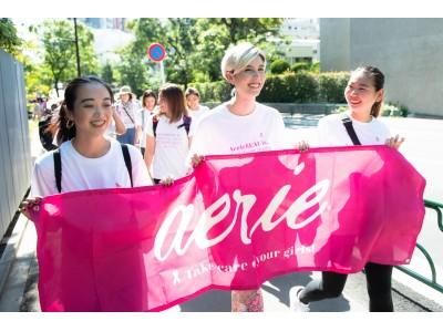 Aerie Pink Ribbon キャンペーン実施のご案内