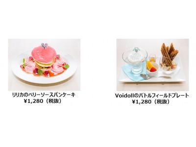 「#コンパス」キャラクターのサンリオデザイン・プロデュース展開 第1弾!「#コンパス× サンリオ カフェ」 期間限定コラボカフェが、3月に東京と大阪で開催決定!!