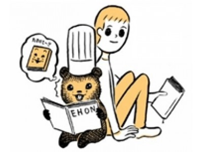 Twitterで話題沸騰中「こぐまのケーキ屋さん」書籍発売記念!!原作に描かれる癒しの世界を再現した、期間限定カフェ 「こぐまのケーキ屋さん」 渋谷で開催決定