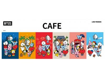 「BT21カフェ」が大好評につき装いも新たに再び登場!「BT21カフェ2019 WORLD」期間限定オープン!!