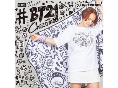 「ラフォーレ原宿」に世界中で人気のキャラクター「BT21」が登場!「# BT21 DREAM」POP UP STOREオープン!!