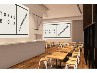 「TOKYO BOX cafe&space 東京ソラマチ店」10月25日(金)グランドオープン決定!オープニングを飾るコラボレーションカフェ第一弾は「セーラームーンカフェ2019」!!