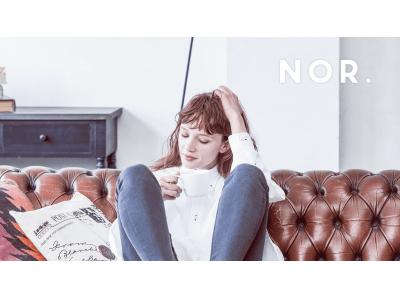新コスメブランドNOR.(ノール)が全国発売スタートを記念して「#シンプルに化ける」をテーマに3つのキャンペーンをスタート。2019年春の新作コスメのCM参加者をSNSで募集も。