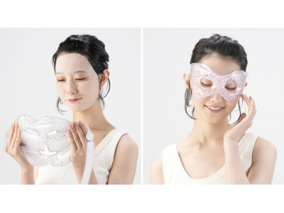 新感覚のHOT&COOLフェイス&アイケア商品の登場!フェイスシートの浸透力やひきしめ感をUP お手軽な温冷エステ「AQUA JELLY Beauty mask」4月下旬発売