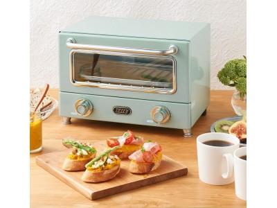 レトロクラシックなカラーとデザインで人気のToffyクラシックラインに待望の横型トースターが仲間入り!脚までカワイイ、こだわりデザインの「Toffy遠赤ヒーターオーブントースター」発売!