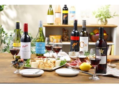 ワインイベント「WINE AVENUE(ワインアベニュー)」を開催