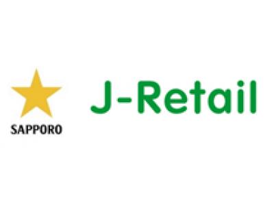 サッポロビール(株)・(株)JR東日本リテールネット共同企画サッポロ生ビール黒ラベル「JR海里デザイン缶...