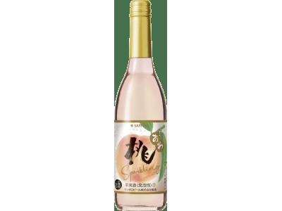 「桃のワインスパークリング」新発売