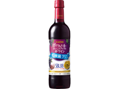 ポリフェノールでおいしさアップの赤ワイン<乳酸菌プラス> リニューアル発売