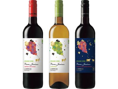 オーガニックワイン「パラ・ヒメネス」リニューアル発売
