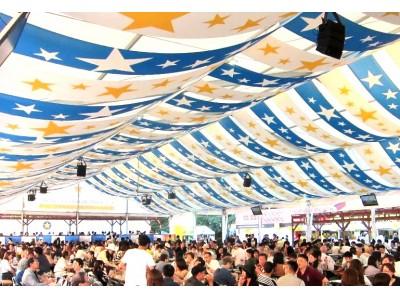 7月20日 約2,400席の巨大ビヤガーデン現る!大通公園8丁目「THE サッポロビヤガーデン」