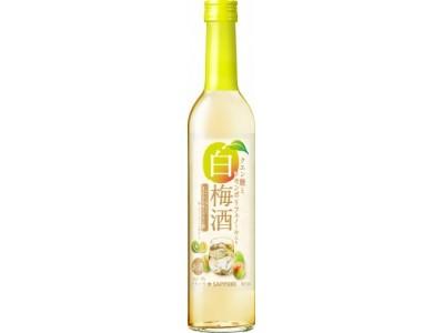 「クエン酸とレモンポリフェノール入り白梅酒」新発売~レモンのポリフェノールをプラスして、より機能感をアップ~