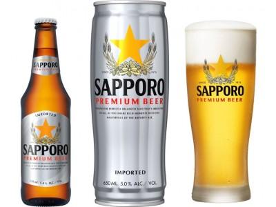 サッポロプレミアムビール中国市場向け輸出開始へ~ABI社との協働で、中国でのブランド確立をめざす~