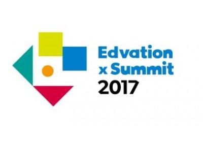 国内最大のEdTech グローバルカンファレンス「Edvation x Summit 2017」出展のお知らせ