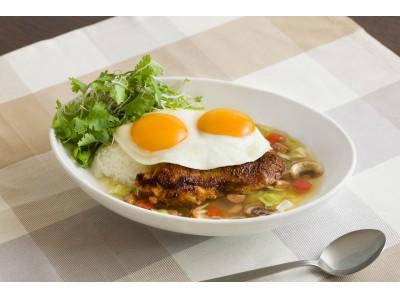 Eggs 'n Thingsから体の芯まで温まるスープライスが期間限定で登場!「ブロスエッグス」2019年2月8日(金)~2月28日(木)期間限定販売