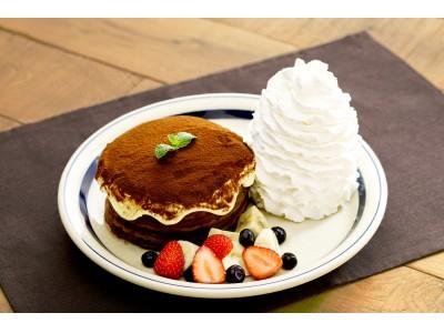 Eggs 'n Things 梅田茶屋町店に店舗限定パンケーキが仲間入り!「ココアティラミスパンケーキ」2019年5月16日(木)から販売開始