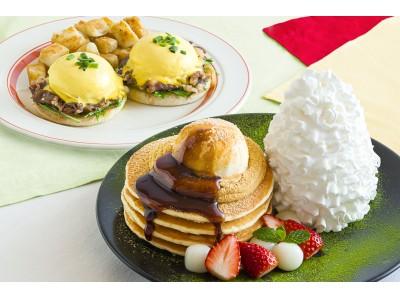 Eggs 'n Thingsより年末年始限定メニューが登場!「黒蜜きなこパンケーキ」「SUKIYAKIベネディクト」2019年12月26日(木)~2020年1月15日(水)期間限定販売