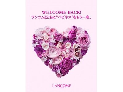 """ランコムとともに""""ハピネス""""をもう一度。「LANCÔME Happy Rose Day」開催"""