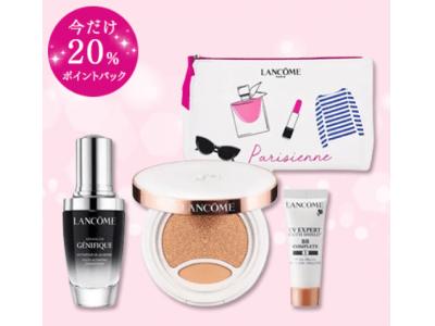 【ランコム】@cosme shopping限定/大人気美容液のお得な数量限定キットが登場