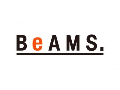 ビームス、Z世代に向けたEC専用レーベル<BeAMS DOT>を発表