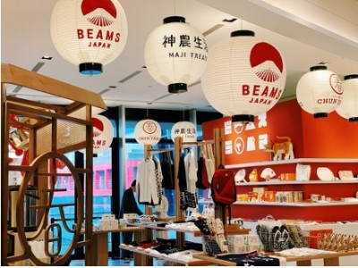 台湾初開催、BEAMS JAPANのポップアップストアを9月13日(日)まで出店延長