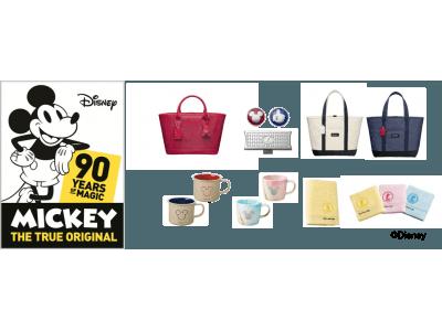 LEXUSのブランド体験型施設「LEXUS MEETS…」にて、ミッキーマウスのスクリーンデビュー90周年を記念した全8種類のオリジナルアイテムを期間限定で展示・販売。