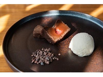 あまおうのガトーショコラとカカオニブに漬け込んだ甘酒&ココナッツのアイスクリームが一皿にINTERSECT BY LEXUS - TOKYO