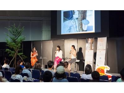 ケベック・メープル製品生産者協会 ヨガフェスタ横浜2017にてトークショーを開催