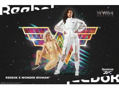 映画『ワンダーウーマン1984』公開を記念したスペシャルコラボレーション Reebok × 『ワンダーウーマン 1984』コレクション11月26日(金)発売