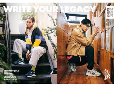 「CL Legacy」よりレトロランシルエットを取り入れた「RUNNING PACK」、サスティナブルモデルの「REECYCLE - RIPSTOP」の2コンセプトが2021年3月19日(金)発売