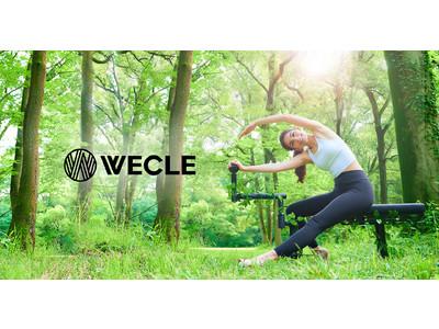 30分で気軽にエクササイズ!サーキット型ストレッチピラティス専門店「WECLE」が金沢長坂台店をオープン