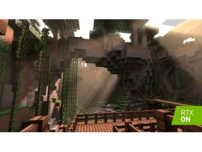 「Minecraft」が RTX 対応に!世界のベストセラー ビデオ ゲームにリアルタイム レイトレーシングを実装