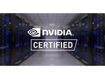 主要 OEMが、AI ワークロードへの対応を目的とした、世界初の NVIDIA 認証システムを投入