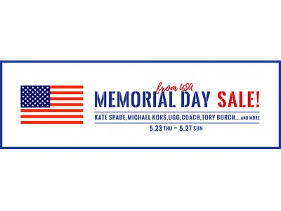 BUYMA 『MEMORIAL DAY SALE from USA』公開