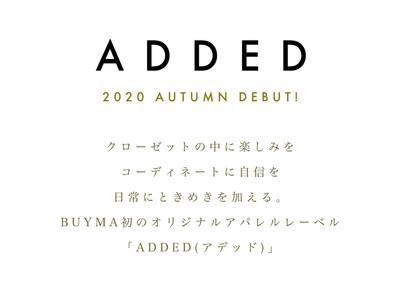 BUYMAが初のオリジナルアパレルレーベル『ADDED(アデッド)』を展開