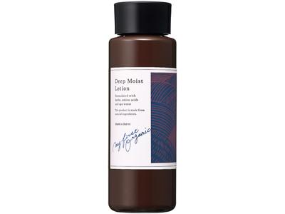 100%自然由来成分*1から生まれたオーガニックスキンケアのチャントアチャームから、うるおいをキープする高保湿化粧水が今年も限定発売