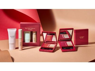 """天然由来原料100%のスキンケアメイクブランド「ナチュラグラッセ」から""""Illuminating Red""""をテーマに、ウィンターコフレ2品を発売"""