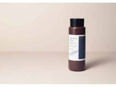 100%自然成分*1から生まれたオーガニックスキンケアのチャントアチャームから、うるおいをキープする高保湿化粧水が限定発売