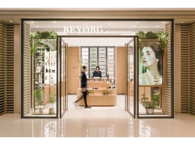 天然由来原料100%のスキンケアメイクブランド「ナチュラグラッセ」T-Mall国際に旗艦店をオープンし、アジア展開を更に加速